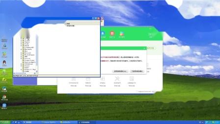 删除Windows xp系统电脑IE工具栏中的顽固网站链接