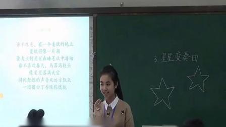 初中语文教师统考编制面试招聘面试 10分钟试讲片段教学实录02