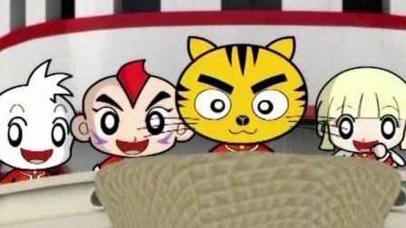 星猫历险记:星猫们在船上发现了大陆,可以靠岸啦!.mp4