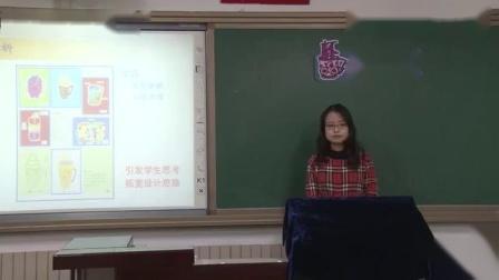 小学美术-教师招聘公招说课面试视频《杯子的设计》