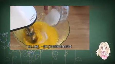 酥脆鸡蛋小饼干的做法,在家自己做,酥脆鲜香,孩子喜欢吃.mp4