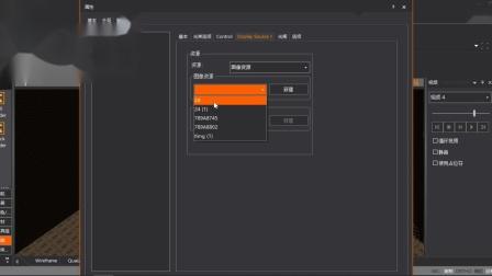 骁龙WYSIWYG投影机2