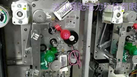 强驰——两进六出一PT外加3个c充气柜
