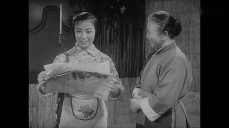 锡剧电影 姑嫂练武 1964