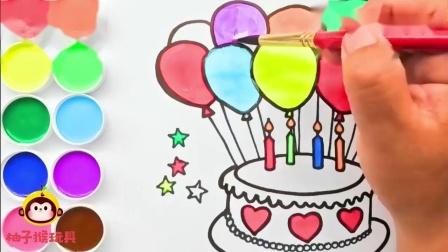 儿童亲子趣味益智画画:一起来画出幸福的生日蛋糕吧!.mp4
