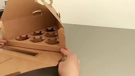 美刻包装原创作品 6粒三角纸杯蛋糕盒折盒方法.mp4