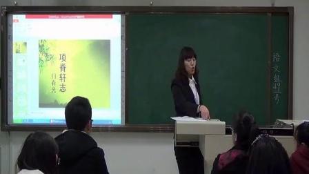 高中语文教师统考编制面试招聘面试 10分钟试讲片段教学实录08