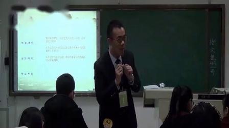 高中语文教师统考编制面试招聘面试 10分钟试讲片段教学实录44