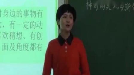 小学数学人教版四年级上册教师编制面试-说课实录视频《神奇的莫比乌斯带》同课异构