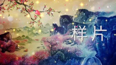 F1513_桃花谣黑鸭子桃花朵朵开桃花潭水水墨桃花