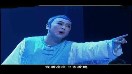 一缕麻-呆大临终(徐铭刘亚文竺欢欢)
