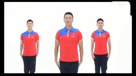 2019社体推广广场舞《我奋斗,我幸褔》王广成编排