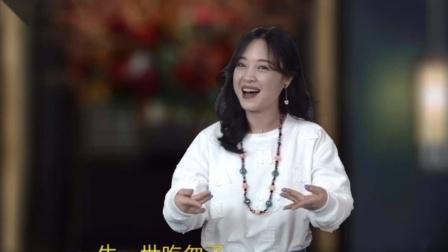 越剧《九斤姑娘》我格祖父会起早 邓华蔚上海越剧院
