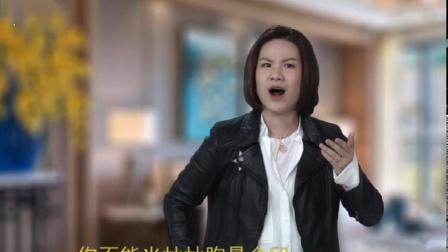 越剧《红楼梦》陪贵客你做猥琐帐 金烨 上海越剧院