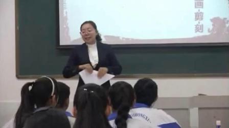 新赣美版初中美术七年级上册第11课 质朴的贵州苗-赵绍英- - 市级获奖课
