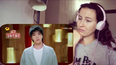 华晨宇 我们 海外观看反应 Chenyu Hua Us Reaction