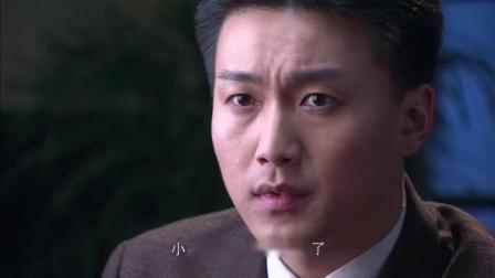 伏弩:徐曼受伤后归队,谎称是被一个商人所救,上司信以为真.mp4