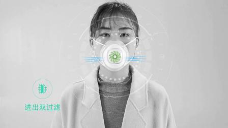 爱尔威airwheel F3智能双过滤新风口罩,可更换滤芯、app智能提醒、智能调速等智能设计