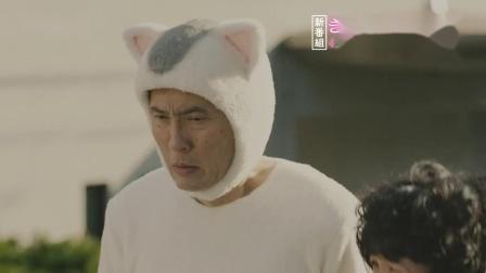 【游民星空】漫改剧《今日的猫村小姐》预告