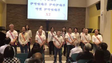 C摩西小組獻詩—C永遠讚美耶和華