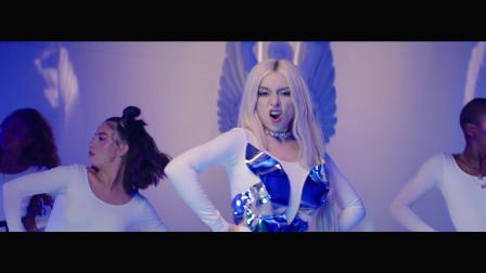 [杨晃]美国女歌手Ava Max 全新单曲Kings   Queens