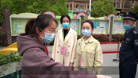 德化县第二实验幼儿园新冠状肺炎疫情应急处置演练活动.mp4