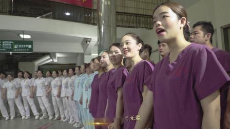 儋州市人民医院护士节快闪 歌唱祖国5.12.mp4