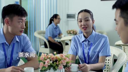 三环集团中文宣传片2020.01.14.mp4