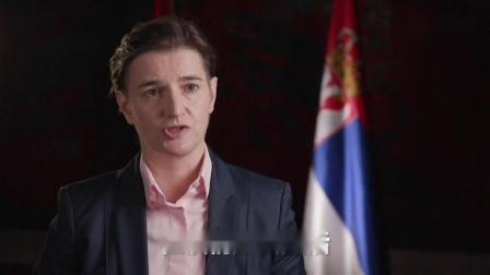 塞尔维亚总理:打算为中塞友谊竖一座纪念碑