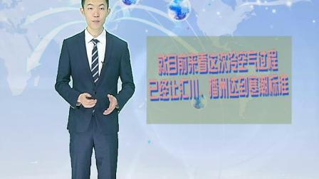 2020年3月30日遵义天气预报
