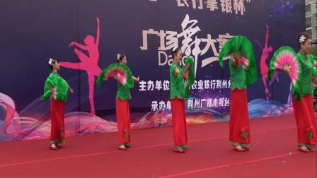 舞蹈《微山湖》老城舞动青春舞蹈队的精彩表演