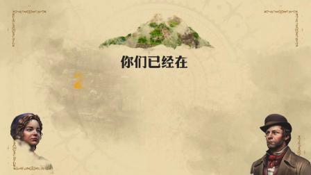【游民星空】《纪元1800》大事记