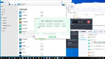 在Windows 10上卸载《360安全卫士12》