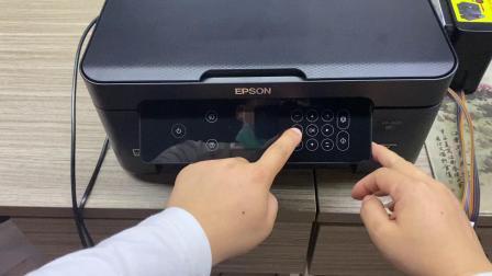 爱普生4100升级为免芯片
