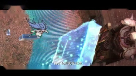 《星游记之风暴法米拉2》预告.mp4