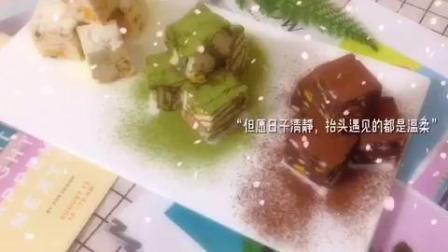 重庆蛋糕培训,学蛋糕哪里好,麦西欧烘焙学院雪花酥制作
