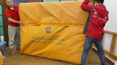 易丰搬家双人床垫打包全流程,又一次了我对搬家公司的看法!