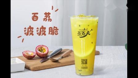 一点点奶茶店生意好的秘诀就在饮品配方里,奶茶店开店指导,奶茶技术培训