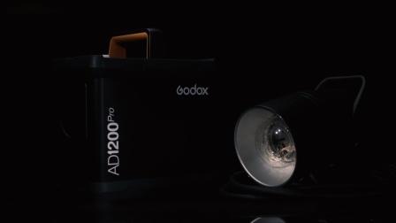 Godox神牛_AD1200PRO电箱套装介绍