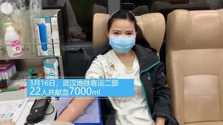 《凡星》——武汉市无偿献血公益宣传片.mp4
