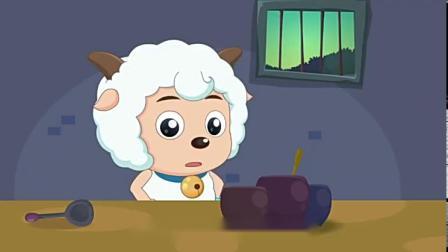 喜羊羊在灰太狼家里查了制作冰淇淋的原材料都没有问题.mp4