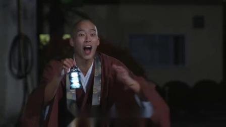 《假面骑士Ghost》Ghost首次变身五右卫门魂,太阳眼镜剑太帅了!.mp4