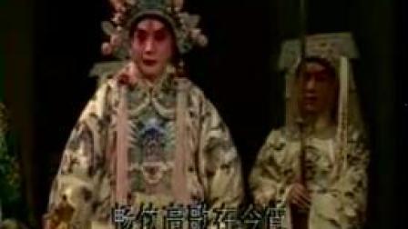 京剧《群英会》上 袁世海方荣翔叶少兰张学津孙岳