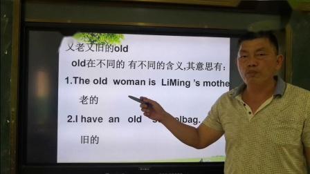 六年级英语下册第一单元知识点微课(薛必彬)