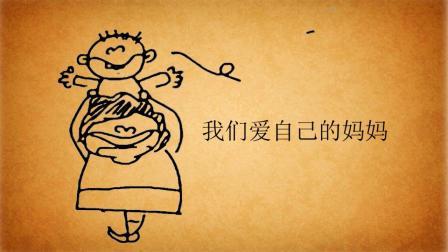 母亲节短视频