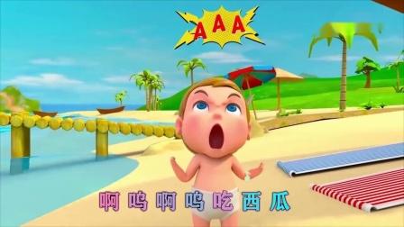 儿歌《猪八戒吃西瓜》很开心,轻松快乐.mp4