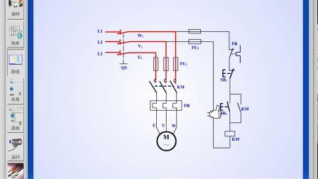 接触器自锁控制电路原理.mp4