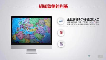 簡介 UST線上全球培訓系統-全球版權合作