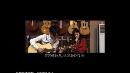 东莞哪里学唱歌专业|东莞声乐培训机构|东莞零基础学唱歌|大朗长安五音不全学唱歌|东莞吉他弹唱班