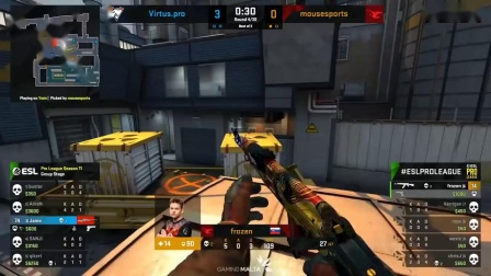 mousesports vs Virtus.Pro - ESL Pro League Season